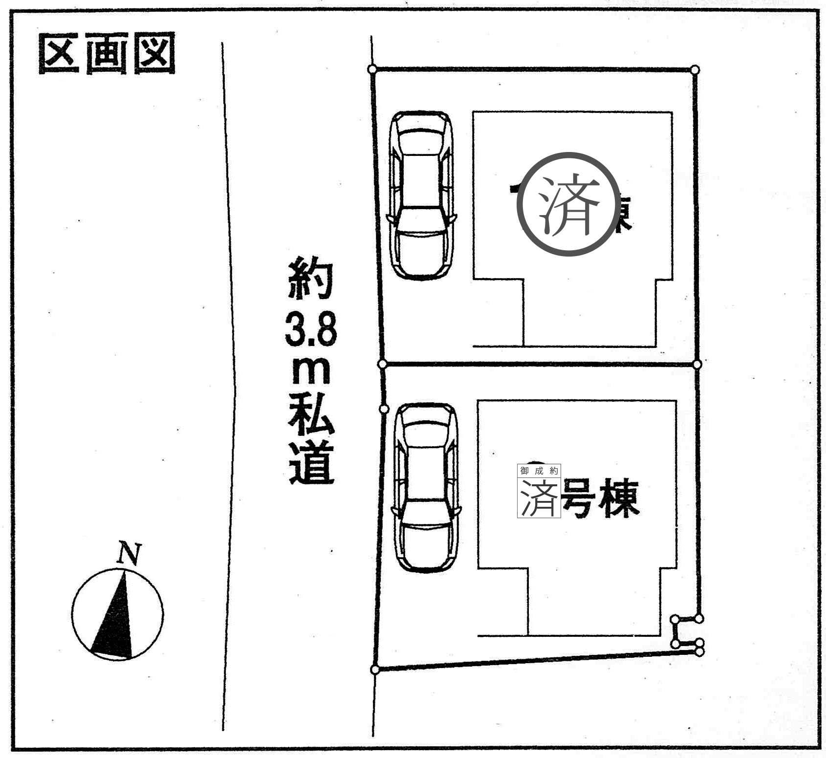 足立区、葛飾区、江戸川区の不動産物件をお探しなら、ぜひ門井不動産(株)にご相談ください。